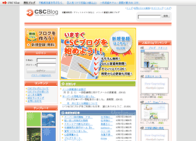 akg.cscblog.jp