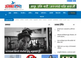 akhabarnepal.com