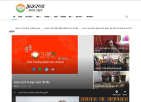 akhandbharatnews.com