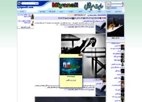 akharekhat.miyanali.com