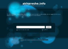 akhareshe.info