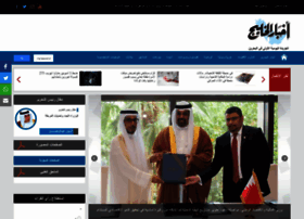 akhbar-alkhaleej.com