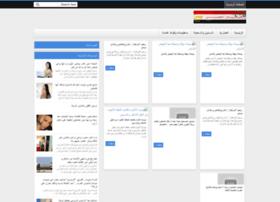 akhbar-cairo.blogspot.com.au