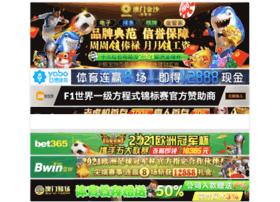 akhbar-libyaonline.com