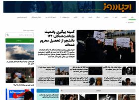 akhbar-rooz.com