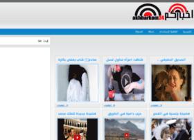 akhbarkom24.com