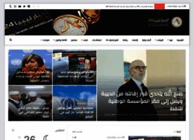 akhbarlibya24.net