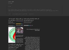 akhbartounes.wordpress.com