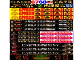 akheralakhbar.com