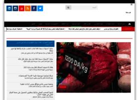akhersaa-dz.com