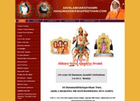 akhilabharathasrihanumaddekshapeetham.com