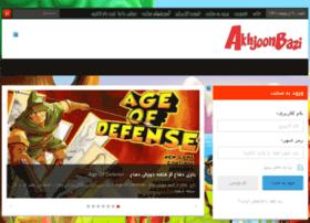 Akhjoonbazi.com
