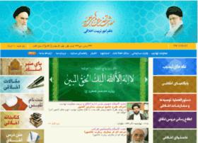 akhlagh.tahzib-howzeh.ir
