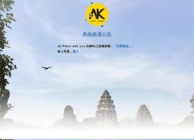 akhousebkk.com