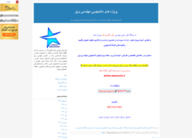 akhtar-electronic.blogfa.com