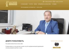 akhumov.ru