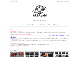 aki-asahi.shop-pro.jp