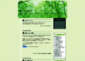 akiaki.da-te.jp