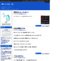 akiaku.diarynote.jp