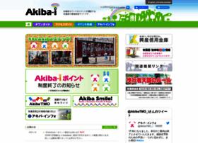 akiba-information.jp