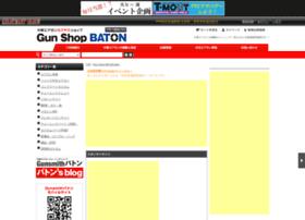 akiba.gunsmithbaton.com