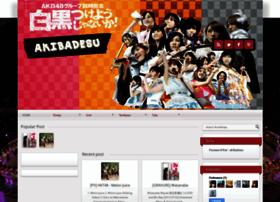 akibadesu.blogspot.jp