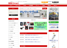 akibadirect.com