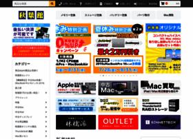 akibakan.com
