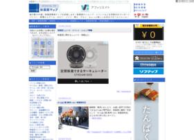 akibamap.info