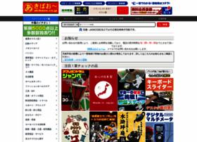 akibaoo.co.jp