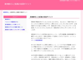 akidazami.com
