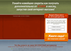 akifjev.e-autopay.com
