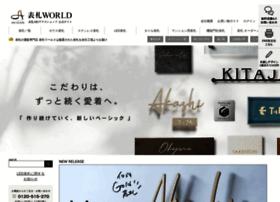 akig-hyo.com