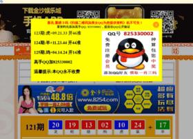 akijapan.net