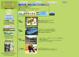 akikawaya.co.jp