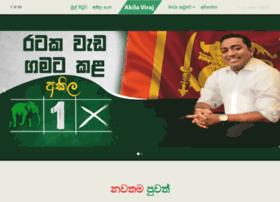 akilaviraj.com