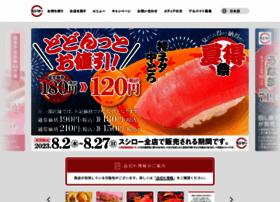 akindo-sushiro.co.jp