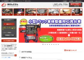 akindosan.hinotrading.co.jp