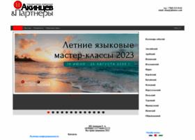 akintsev.com