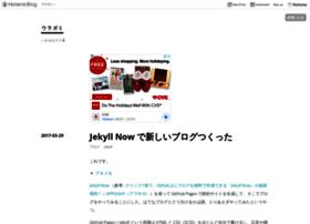 akio6o6.hateblo.jp