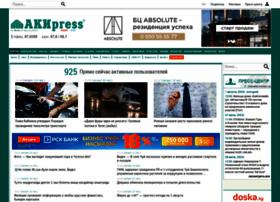 akipress.org