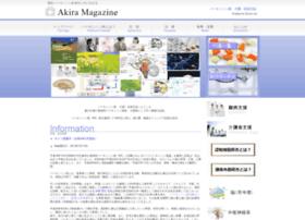akira3132.info