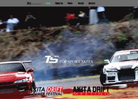 akita-drift.com