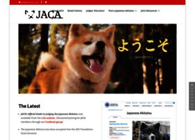 akita-inu.com
