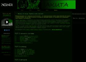 akita.en.cx