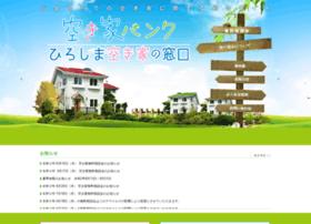 akiya-bank.fudohsan.jp