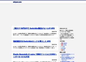 akiyan.com
