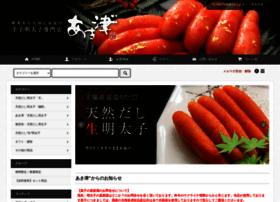 akizu.co.jp