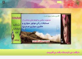 akkaskhanehshahr.com