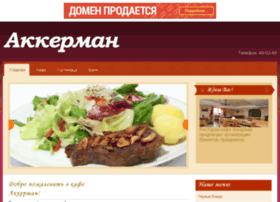 akkermanorel.ru
